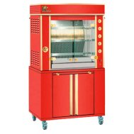 Red enamel with Luxe Brass trim
